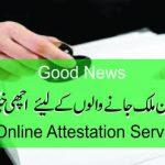 IBCC Online Service
